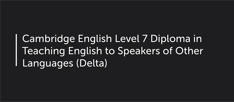 Cambridge Delta FAQ